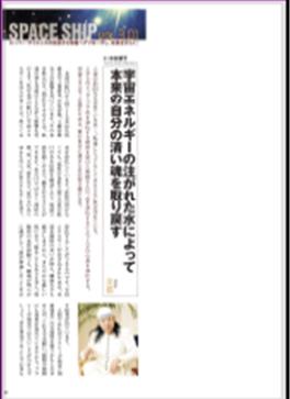 keisai4 screenshot